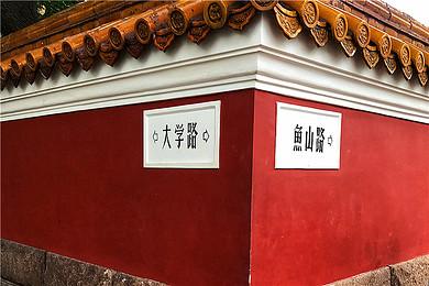 青岛+威海+烟台养马岛+蓬莱+荣成4日3晚跟团游(3钻)