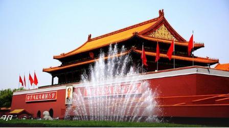 济南到北京一地