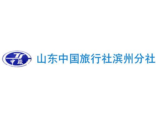 德州红叶国际旅行社有限公司宁津营业部