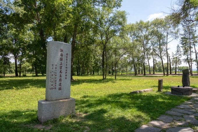 东北黑龙江宁古塔的个性文艺自由行攻略之渤海国遗址