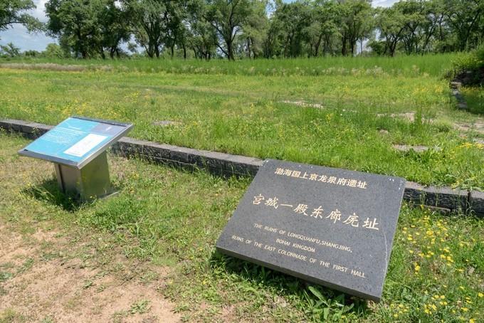 东北黑龙江宁古塔的个性文艺自由行攻略之宁古塔以前属于渤海国