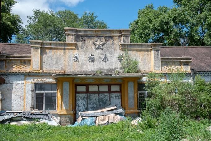 东北黑龙江宁古塔的个性文艺自由行攻略之渤海小学旧址