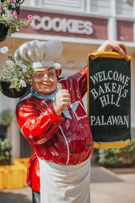 菲律宾超实用热带岛屿旅游美食行程攻略之Baker's Hill 烘培糕点