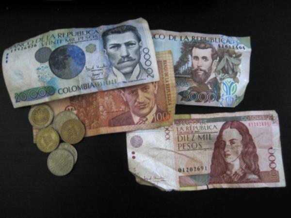 南美哥伦比亚旅游小费怎么给
