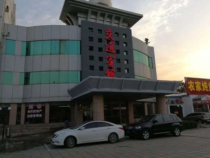 河北雄安新区旅游美食行程攻略之住宿交通宾馆