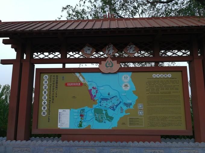 河北雄安新区旅游美食行程攻略之白洋淀河岔景区