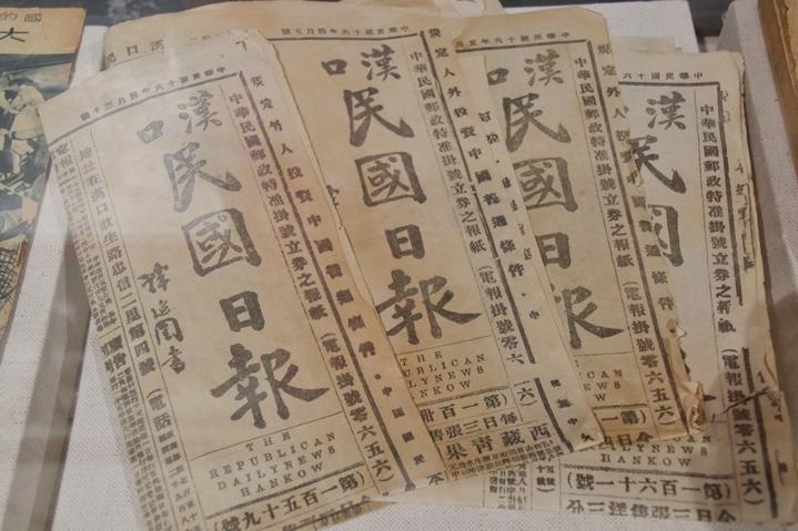 湖北武汉姚家山景点旅游攻略之新四军第五师历史陈列馆的民国日报