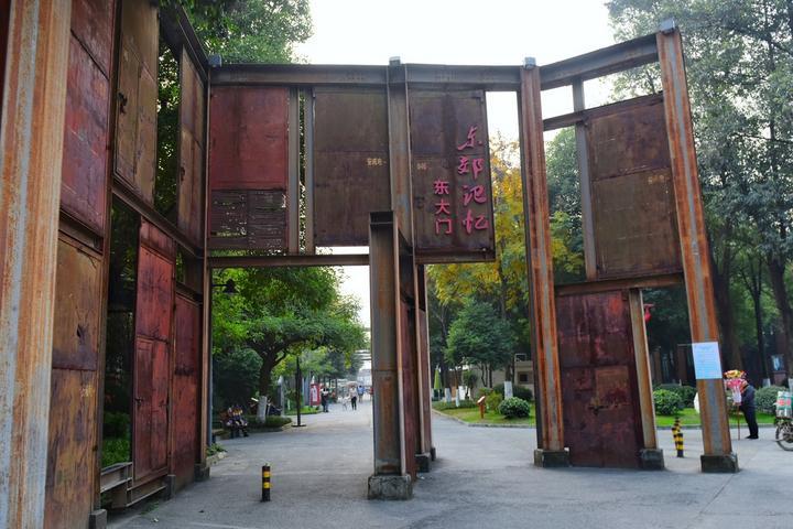 四川成都网红美食旅游打卡全攻略之东区音乐公园-东郊记忆