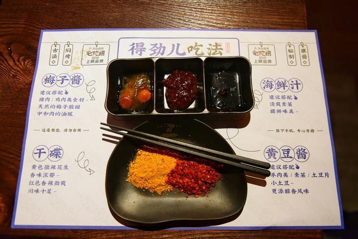 四川成都网红美食旅游打卡全攻略之夜宵-得劲儿焖烤肉串