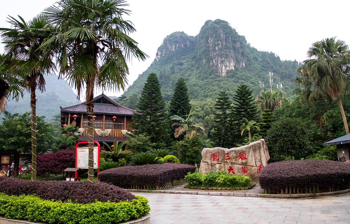 传说桂林-双飞五日游