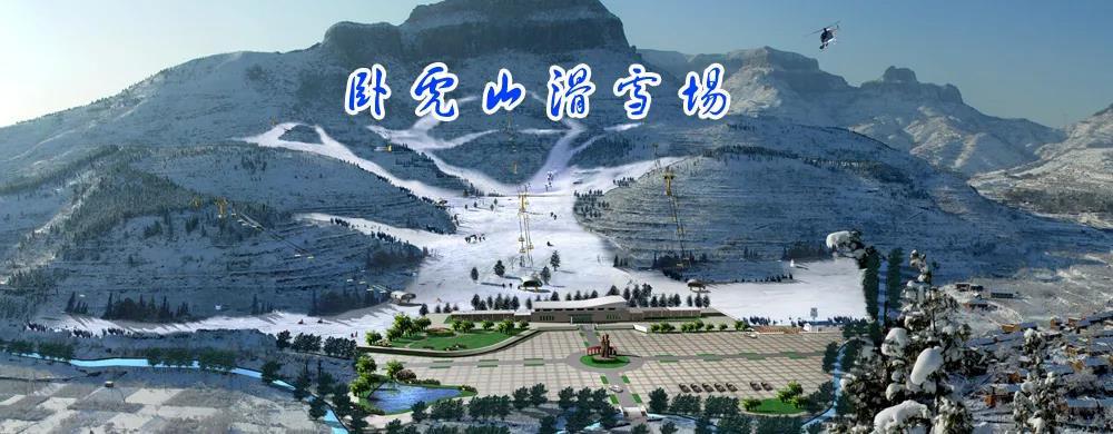 冬天雪地里撒欢儿 || 济南卧虎山滑雪场1日游